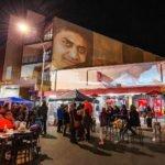 Celebrating Ingleburn by night