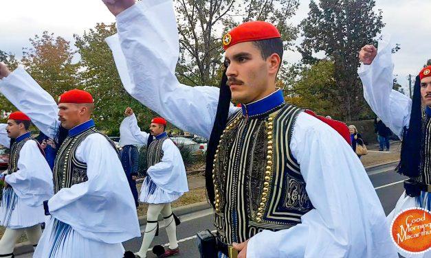 Flashback: Evzones historic visit to Macarthur