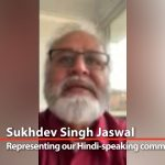 Friends from the HINDI-SPEAKING COMMUNITIES – Stay safe, obey new COVID restrictions!